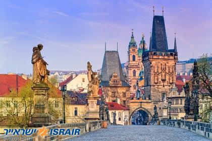 אוקטובר רומנטי ומושלם בפראג! חופשת שופינג ובילויים של 3 או 4 לילות במלון 4 כוכבים יוקרתי ומרכזי, כולל טיסות ישירות, ארוחות בוקר, העברות ועוד ב-599 $.
