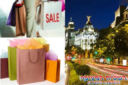 סופשבוע מושלם בברצלונה! חופשת פברואר מפנקת של 3 לילות קסומים במלונות מרכזיים ויוקרתיים לבחירה, ארוחות בוקר, העברות, החל ב-369 €.