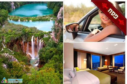 פסח קסום בקרואטיה: חופשה מושלמת של 7 ימים בזאגרב הציורית, עם טיסות ורכב או חבילת נופש במלון Hilton המרכזי, ע