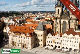 איפה אתם בפסח? טיסה סדירה ישירה ו-6 לילות במלון לבחירה בפראג כולל ארוחת בוקר החל ב-385 € בלבד!